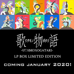 UTAMONOGATARI MONOGATARI SERIES THEME SONGS COMPILATION LP BOX SET
